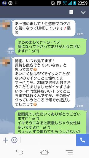 Screenshot_2015-08-28-23-59-46